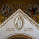 Our Beautiful Basilica photo album thumbnail 8